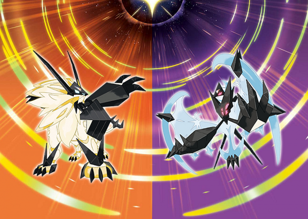 Pokk 233 N Tournament Dx Pok 233 Mon Ultra Sun And Pok 233 Mon Ultra Moon Announced Htxt Africa